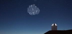 Observan el Cúmulo de Virgo con una resolución cien veces mayor — Noticias de la Ciencia y la Tecnología (Amazings®  / NCYT®) | GeeKeando | Scoop.it