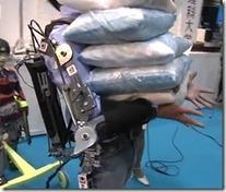 Exosquelette : une fin annoncée de l'accessibilité ? | Post-Sapiens, les êtres technologiques | Scoop.it