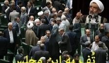 Saudi Arabia's Looming Security Challenges | ISN - Iranian | SecureOil | Scoop.it