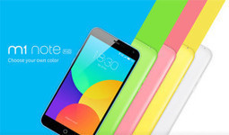 Meizu M1 Note was officially released | Gadgets and Tech | Scoop.it