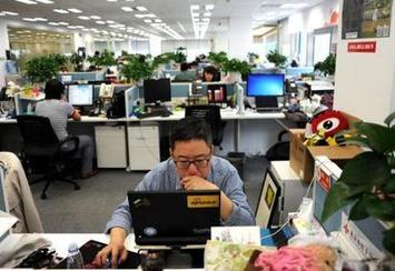 RÉSEAUX SOCIAUX • #HongKong interdit en Chine   Le Courrier International   Asie   Scoop.it