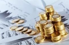 Bando Macchinari: le regole sui finanziamenti | Bando Macchinari: le regole sui finanziamenti | Scoop.it