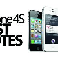 The iPhone 4S Cheat Sheet | Iphone ipad development | Scoop.it