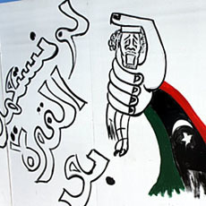 Libyan Graffiti Shows New Found Freedom | Human Rights and the Will to be free | Scoop.it