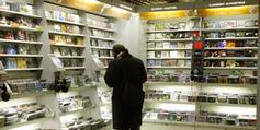 La Fnac offre à ses clients la version numérique des CD et vinyles achetés   BiblioLivre   Scoop.it