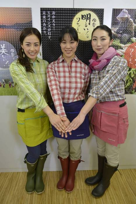 Women's group aims for sustainable rural lifestyle | eTourism Japan | Scoop.it