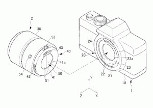 Rumor: Nikon's mirrorless camera will be targeting professionals, to be released in few weeks | Photography Gear News | Scoop.it