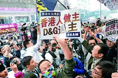 What Luxury Brands Should Learn From Dolce & Gabbana's Hong Kong PR Disaster   Fashion & Public Relations   Scoop.it