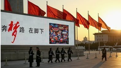 China's leaders call for reform   Royal Russell Economics Unit 4 Development   Scoop.it
