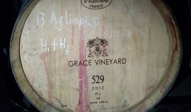 In China, Grace Vineyard to release Marselan, Aglianico and more | Vitabella Wine Daily Gossip | Scoop.it