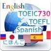 LearnEnglish: VOA NewsSeeds - Google Apps sur l'Android Market | Apps for EFL ESL | Scoop.it