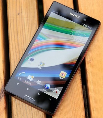Sony Xperia J – Root, Unroot, Custom Recovery – All in One Toolkit   Technology: Techno Stall   Scoop.it