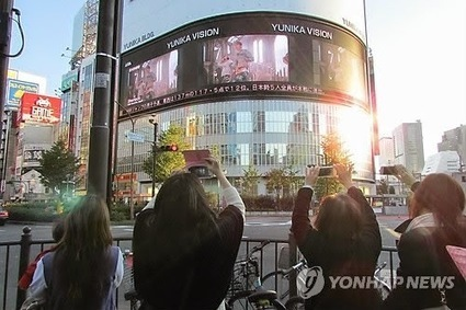 """""""Half of the Japanese believe that the Hallyu wave is already over ... 