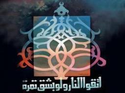 la zakat des bijoux | Le Coran | Scoop.it