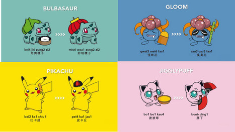 No Cantonese Translation of Pokémon is Available Today | Translations | Scoop.it