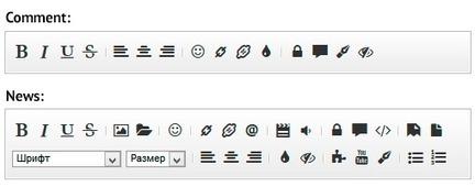 «FontBBcodes» Шрифтовой BBcodes редактор [DLE 9.x - 10.x] » CoderLaba.com - Нубам хода нет! | Coderlaba | Scoop.it