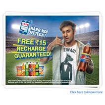 Free Rs. 15 Recharge on Purchase of Pepsi, 7UP, Mirinda, Mountain Dew & Slice 1L+ Pet Bottles | Best Online Deal Website India. | Scoop.it