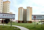Angola: la Chine va financer pour 500 millions de dollars de projets socio-économiques | L'économie africaine sous toutes ses coutures | Scoop.it
