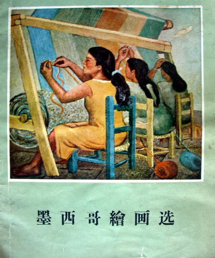 Feb. 27 – Hidden from History: The Mexican Influence on Chinese Art : McGill Reporter   Bellafuny   Scoop.it