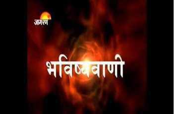 Hindi Rashifal 2016 | News Latest | Scoop.it