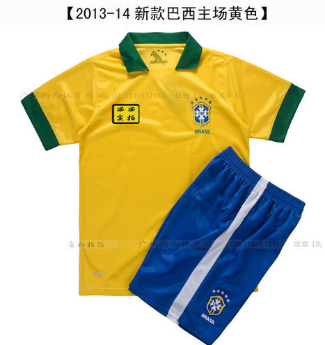 Brazil soccer jerseys, T-Shirts, Brazil football shirts, apparel, gear, clothing 2013 | FIFA Confederations Cup Brazil 2013 | Scoop.it