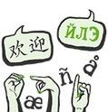 Kielet ja kulttuurit | Oppiminen | yle.fi | Saksan oppiminen | Scoop.it
