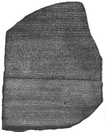 Los jeroglificos egipcios | Escritura en la Edad del Bronce | Scoop.it