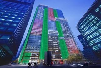 Des façades d'algues pour réduire la consommation d'énergie primaire des bâtiments | Construction Durable à Bruxelles | Scoop.it