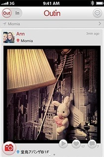 Outin - Digital Narrative App | Social Media Useful Info | Scoop.it