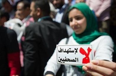 Les institutions médiatiques et le Syndicat de la presse sont en train de prendre des mesures disponibles pour assurer la sécurité des journalistes. | Aladin-Fazel | Scoop.it