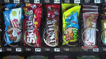 Best and worst vending machine snacks | Vending Machines | Scoop.it