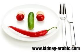 علاج الأمراض الكلية - ما هي الخضروات المسموحة لمرضى الكلى   أمراض الكلية في السعودية   Scoop.it