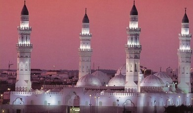 Cheap Umrah Packages from UK | Professional locksmith | Scoop.it