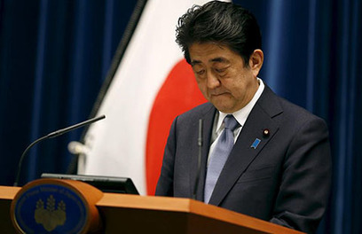 China and Japan: Between love and hate   News from nowhere   Scoop.it