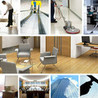 Green Miles Janitorial Services