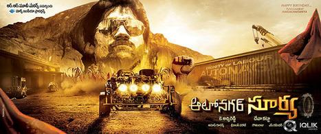 Auto Nagar Surya Telugu Movie Review Naga Chaitanya Akkineni Sam   Andhraheadlines   Scoop.it