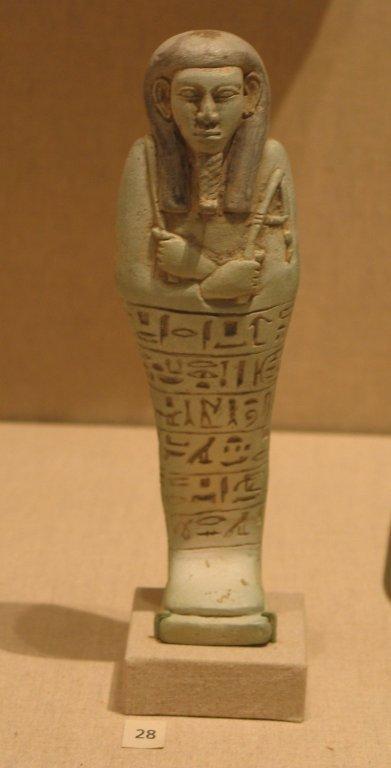 Henuttawy | Reinas de la Antigüedad | Scoop.it