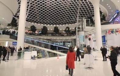 De la géolocalisation indoor au centre commercial Nantes Atlantis | Le développement du domaine de l'imagerie numérique appliqué au domaine du spatial | Scoop.it
