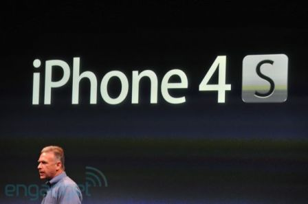 Le prochain iPhone sera ... Un 4S ! | firefox-comicsandgeek | Scoop.it