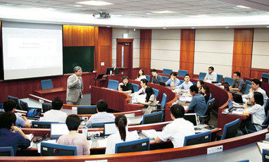 Korean MBA programs face tough challenges | Education to Employment Gap | Scoop.it