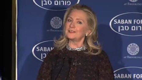Hillary is Running: A Dispatch from the Saban Forum | Daily Crew | Scoop.it