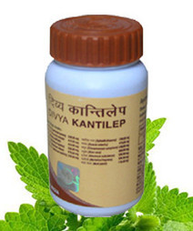 Divya Kanti Lep For InCreasing Skin Splendou | Swami Ramdev  Medicines | Scoop.it