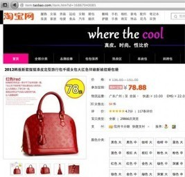 Taobao Removed from US Pirate List, But Still Plenty of Chinese Pirates Around | Chinese Cyber Code Conflict | Scoop.it