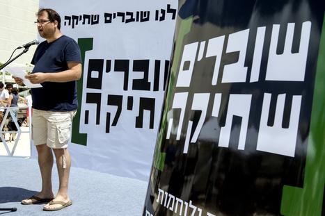 Israël s'insurge contre le soutien de la Suisse à une exposition à Zurich | Suisse | Scoop.it