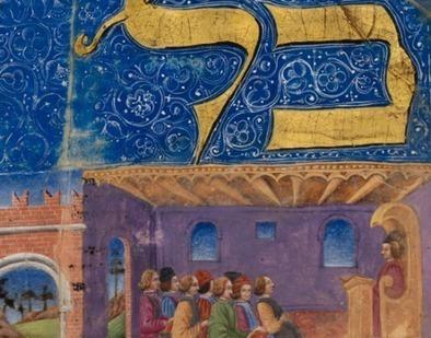 La Bibliothèque du Vatican met ses trésors en ligne | Archivance - Miscellanées | Scoop.it
