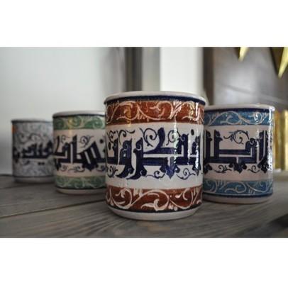 Arabic Calligraphy Mug | Ananasa | Arabic Calligraphy | Scoop.it
