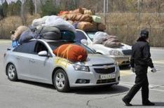 Coreia do Norte impede envio de mantimentos a sul-coreanos de Kaesong   CoreiadoNorte   Scoop.it