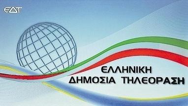 La télé publique grecque renaît | DocPresseESJ | Scoop.it