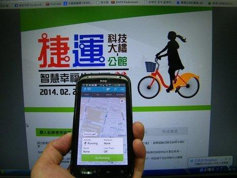 Keliling Kota Taipei Taiwan? Naik Sepeda Saja! | Forum.Jalan2.com | Scoop.it