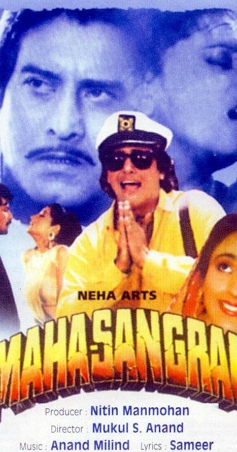 Point Break Movie In Hindi Download ##BEST## 72013